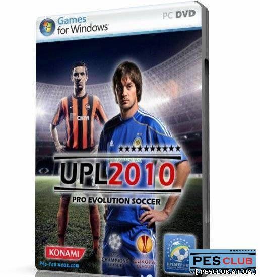 Barclays Премьер-лига. и. Официальный патч от Konami 1.0.3; - Собственный.